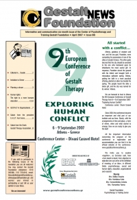 April 2007 - Issue 6