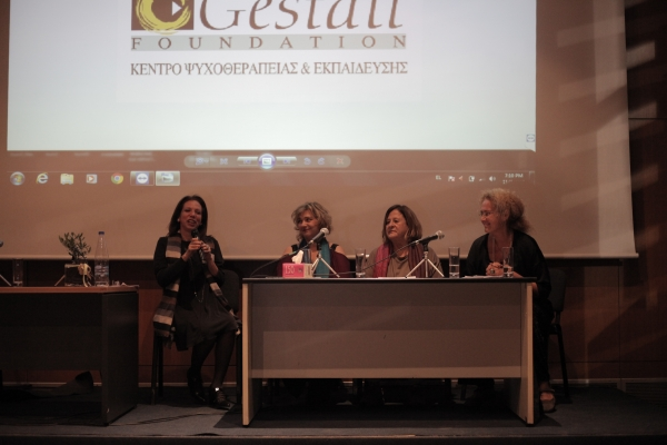 Anniversary One Day Conference in Thessaloniki